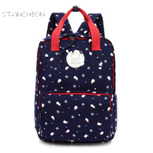 Women Backpack Cotton Fabric Zipper Embossing Daily Multifunction Shoulder Bag Female College Wind Bag Travel Computer Rucksack