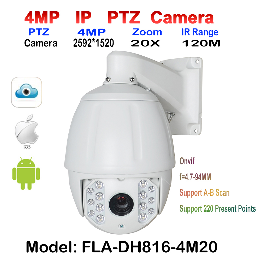 New arrival 4MP 7 inch Speed Dome High Network Onvif IP PTZ camera Auto focus 20X optical zoom ptz ip Smart camera 120m IR IP66 4 in 1 ir high speed dome camera ahd tvi cvi cvbs 1080p output ir night vision 150m ptz dome camera with wiper