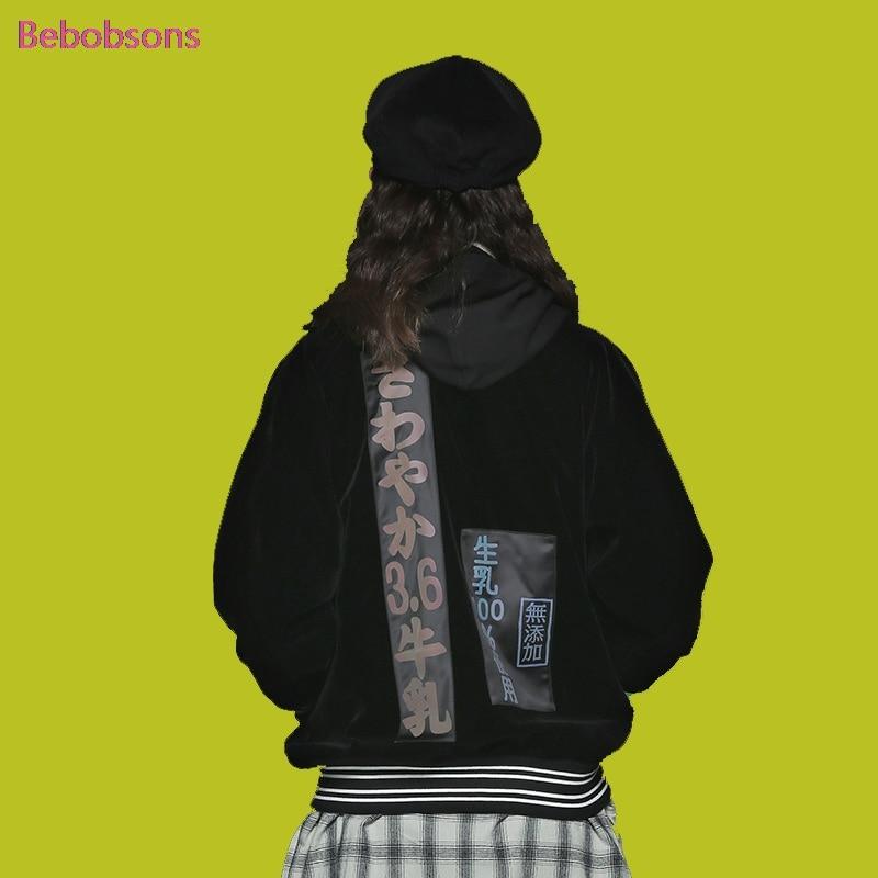 Fashion Parkas Coats Women Thick Outwear Jackets Female Black Zipper Luminous Patch Back Design Winter Velour Cotton Padded Coat