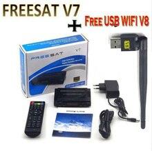 Рецепторов wifi 5 шт. freesat V7 спутниковый ресивер RT5370 Mini-USB V8 WiFi адаптер для freesat V7 HD av-кабель Дополнительно DVB-S2