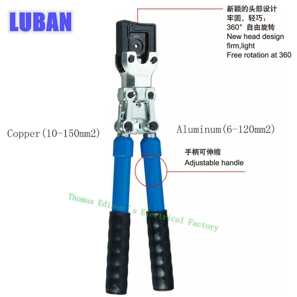 LUBAN FS35K Copper Aluminum TUBE TERMINAL CRIMPING TOOL terminals 10-150mm2 6-120mm2 CRIMPING PILER crimping tools big size цены