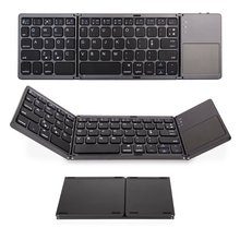 New mini Bluetooth three fold portable wireless phone tablet with mouse touchpad keyboard