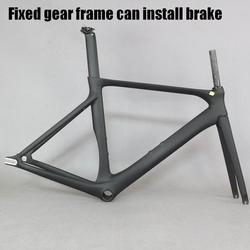 El engranaje fijo de carbono de la bicicleta 2019 SERAPH tiene el marco de la bicicleta del engranaje fijo del freno con el marco de la bicicleta fija del carbono BB86 aero bicicleta marco