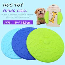 Best Selling Pet Toys New Large Dog Flying Discs Trainning Puppy Toy Rubber Fetch Disc Frisby 18.5cm 22cm