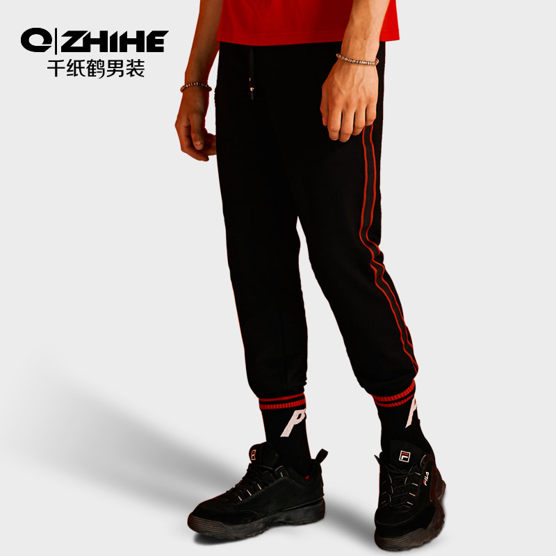 QZHIHE College Student Hip hop Strip Harem Pants Men's Drawstring Jogger Long Trousers Cotton Mid Ankle length Pencil Pan