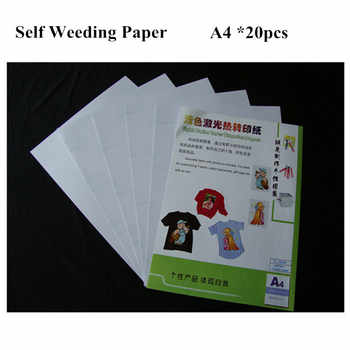 20pcs Laser Iron On Heat Transfer Sheet Printing Paper A4 Light Color Self Weeding Paper For T shirt Thermal Transfers Papel - DISCOUNT ITEM  25% OFF All Category