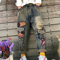 Jeans Denim Harem Pants Trousers for Women Big Size Embroidery Patches Loose Oversized Bleached Casual Cute Fashion180053