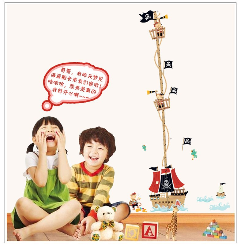 Cute corsair Pirate Ship kids height scale measure for kids rooms living room stickers home decor wall stickers PVC decoration
