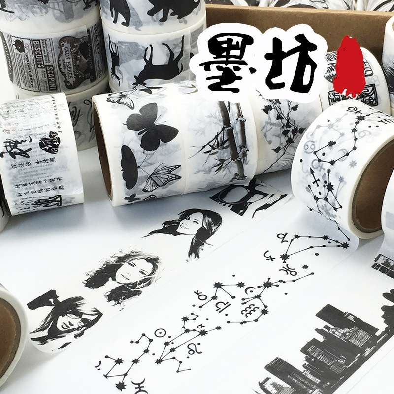 18Designs B&W Ballet/Music/Girls/Flower/Leaves/Cat Japanese Washi Decorative Adhesive DIY Masking Paper Tape Label Sticker Gift