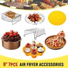 Новое поступление 7 шт 9 дюймов антипригарные воздушные приборы для фритюрницы торт хлеб посуда для выпекания силиконовый коврик набор для 5,3-6.8QT воздушный фритюрница
