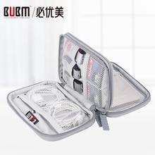 BUBM портативный 2,5 ''футляр для внешнего жесткого диска, 2,5 дюймовый жесткий диск HDD защитный ящик для электроники дорожный Органайзер/сумка для кабеля