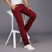Multi Color SlimLlong Pants