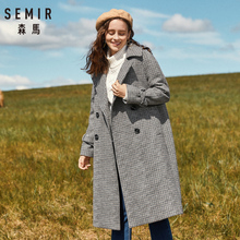 SEMIR Women Checked Wool Blend Overcoat Satin Lined Women's