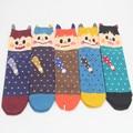 2016 das mulheres Novas da Coréia Do Sul Bonito dos desenhos animados socks mulheres 3D Estrelas meninas bonito meias Marca de algodão respirável feminino meias
