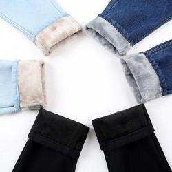 Новые зимние плюс бархатные толстые джинсы женские свободные с высокой талией BF ветер прямые полная длина джинсовые Модные удобные