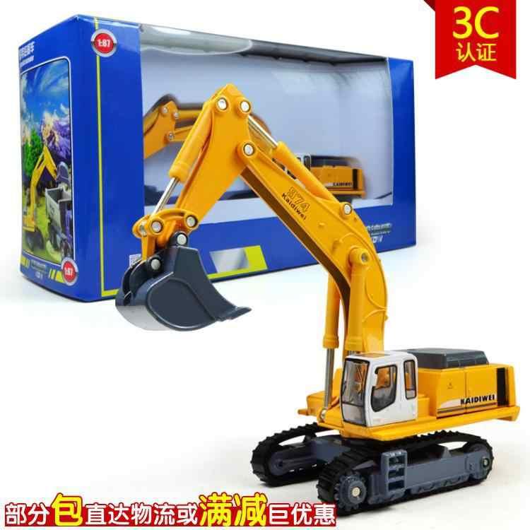 Free Shipping Kaidiwei merek diecast kendaraan paduan model mobil rekayasa Forklift truk excavator di anak kotak hadiah