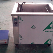 Dual Frequency Ultrasonic Cleaner 1000W