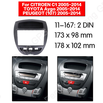 2DIN Car Radio stereo Fitting installation adapter fascia For CITROEN C1 for TOYOTA Aygo for Peugeot (107) 2005-2014 frame Audio