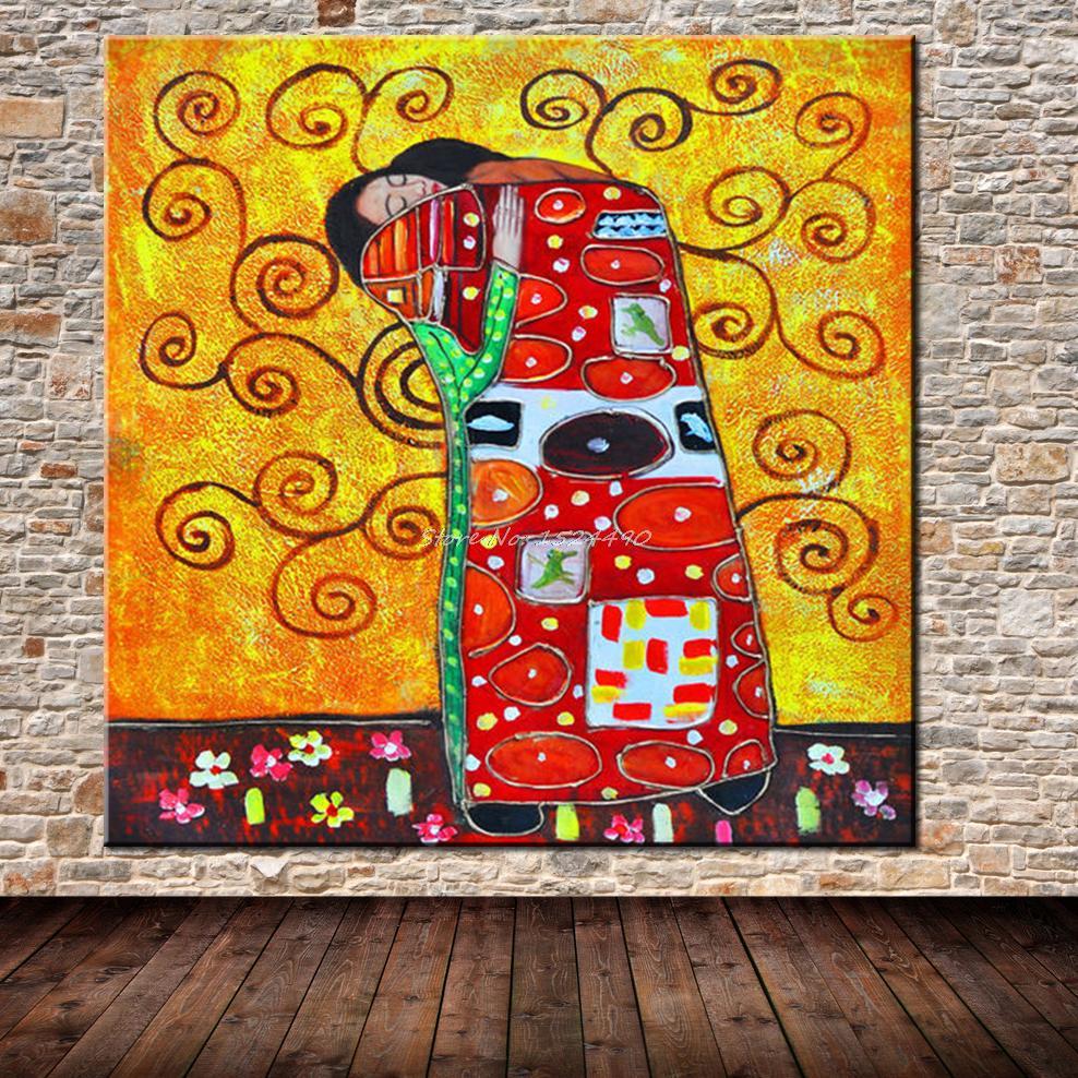 Famous Pattern Artists Cool Ideas