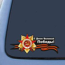 May 9 Car Stickers Cartoon Creative Decor for Cars Styling Automotive Motorcycle
