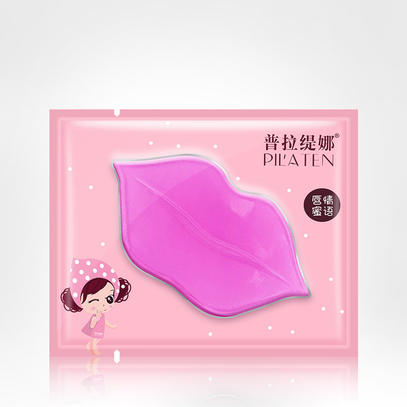 120pcs lot Pilaten Moisturizing Collagen Nourishing Lip Mask lip plumper bioaqua Lips stickers labios holika holika