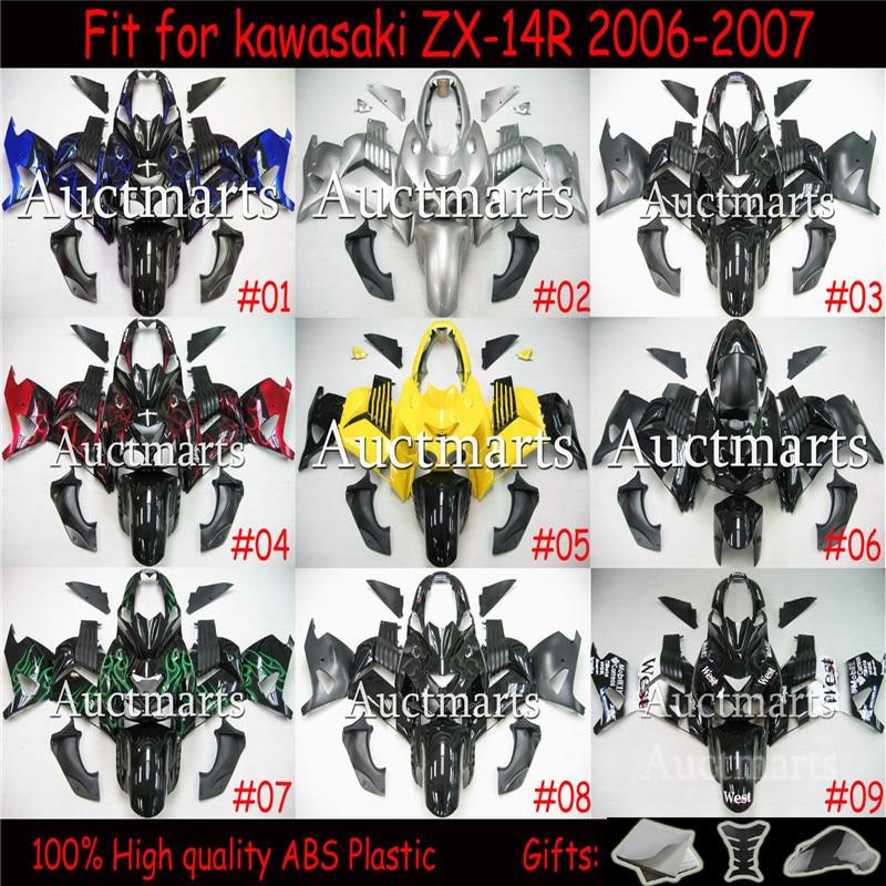 zx-14r zzr1400