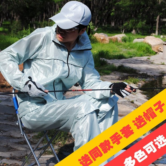 Fish scales outdoor fishing suit suit sun protection men summer and autumn hooded coat sportswear