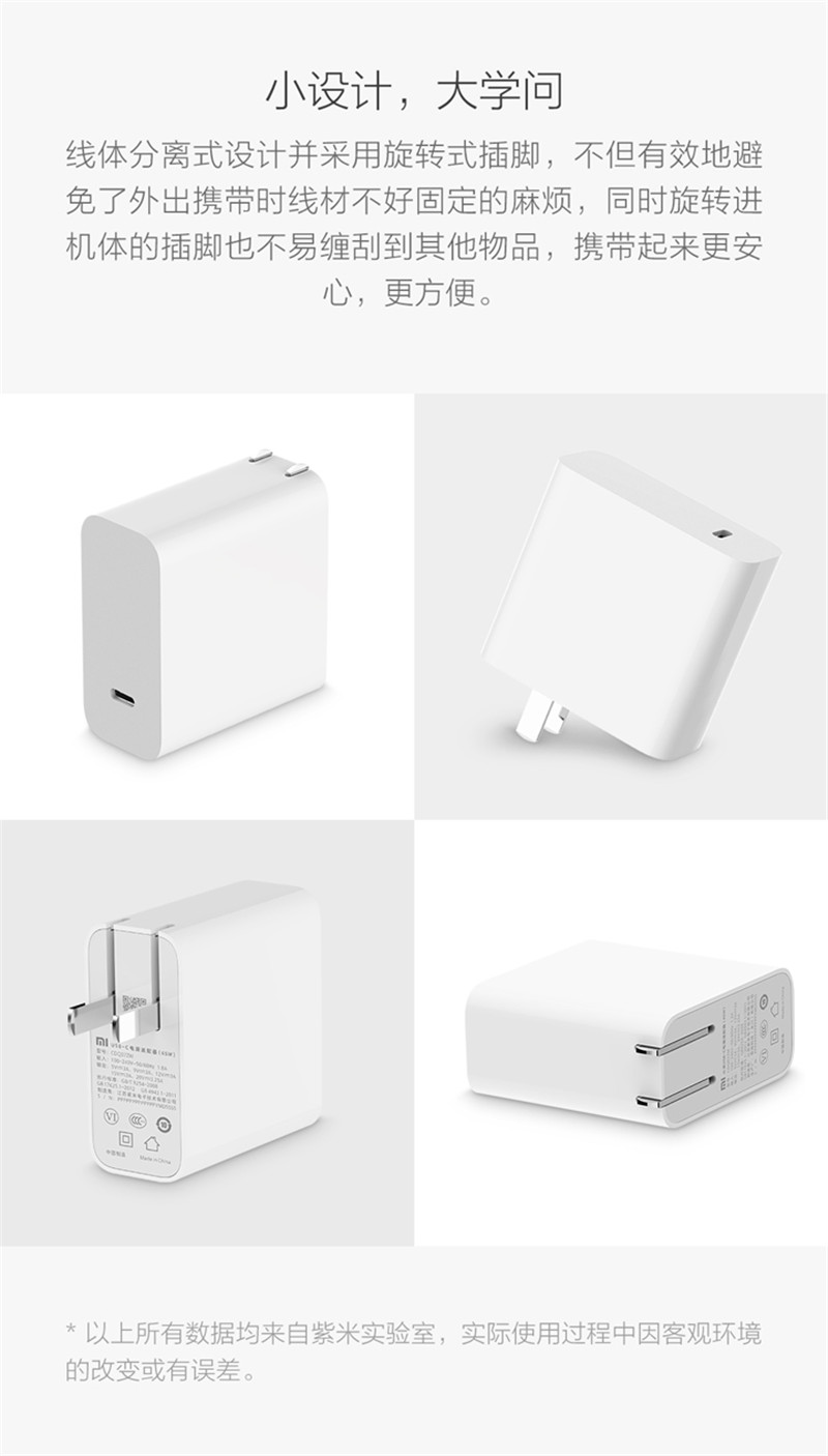 Xiaomi Power Adapter 65W Type-C Quick Charger Mi Notebook Air 15.6 Power Adapter 20V 3.25A Multivoltage Treatment With Package (1)