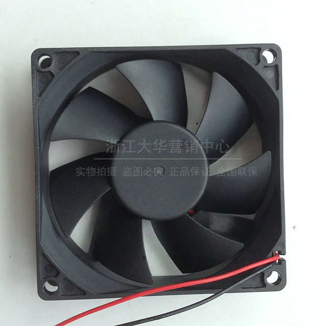 US $10 8 10% OFF|New Original for HIKVISION DVR NVR VCR Box Fan 12V, Power  fan 12V Cooling fan-in Fans & Cooling from Computer & Office on