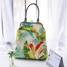 Women Handbag 27cm Metal Frame Bags Professiona Handmade DIY Crafts Material Package Gift for Friend