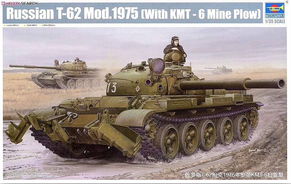 Trumpet 01550 1:35 Russian T-62 tank +KMT-6 Minesweeper plow 1975 Assembly model 1 32 fov80318 russian t 34 85 tank
