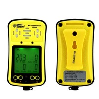 Flammable Gas Detector US Digital O2/H2S/CO/Combustible Air Meter 4 in 1 Oxygen Carbon Monoxide Hydrogen Sulfide Detector Tester