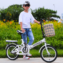 k9 2019 New 20-inch folding bicycle for adults Ultra-light-speed portable childr