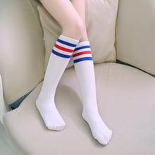 Kids Knee High Cotton School Socks