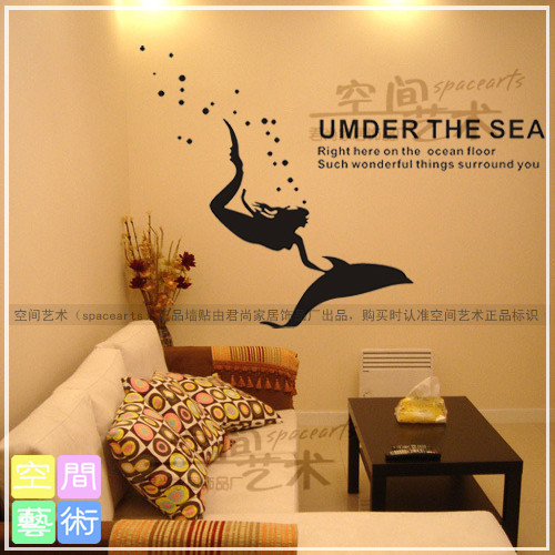 Mermaid Wall Decals Princess Home Decor Art Wall Stickers For Kids Rooms  Child Love Diy Family