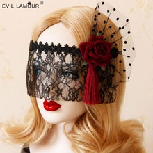 Red Rose Sexy Lace Veil Women Girl Party Cosplay Masquerade Photography Dance Bar Carnival Halloween Tassel Half Face Eye Mask 1pcs black women lace mask party cosplay masquerade dance bar sexy carnival halloween black cat type half face mask