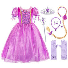 AmzBarley Girls Princess Rapunzel Puff Sleeve Tulle Costume Fancy Party Birthday Dress Up Outfit Cosplay 3-10 Years