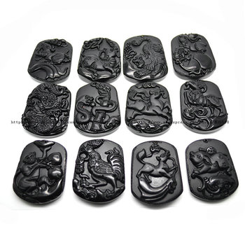 1 Set Natural Black Obsidian Carved Chinese 12 Animal Zodiac Stone Pendants Jewelry