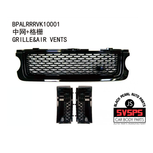 3 PCS High Quality Front Middle Grille With Side Air Vents Kit L322 Options For Land Rover Range Rover Vogue 2010-2013 YEAR усилитель руля насос для land rover зазвонил rover 4 4 l322 вшэ oem qvb500430 новый
