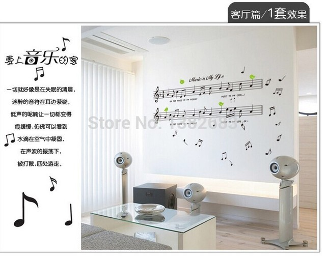 Free Shipping Musical Notes Wall Sticker Music Classroom Nursery Piano  Instrument Room Bedroom Kids Room Decor Part 81