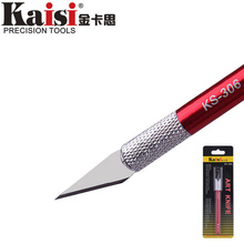 Kaisi KS-306 Precision Cutting Art Knife Chisel Cutter For Stenciling Etching Scrapbooking Carving Film Hand Repair Tools