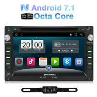 Pumpkin 2 Din 7 Android 7 1 Car DVD Player GPS Navigation Qcta Core Car Stereo