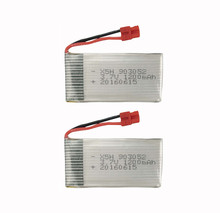 X5HW-11 3.7V 1200mAh Lipo Battery for SYMA X5HW X5HC RC Drone Quadcopter Parts battery for SYMA Drone