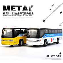 Достопримечательности одноэтажным автобусы модель, модель автобуса сплава игрушки, Вытяните Назад автомобиль, акустооптического назад в туристических автомобилей, детская игрушка автомобили.