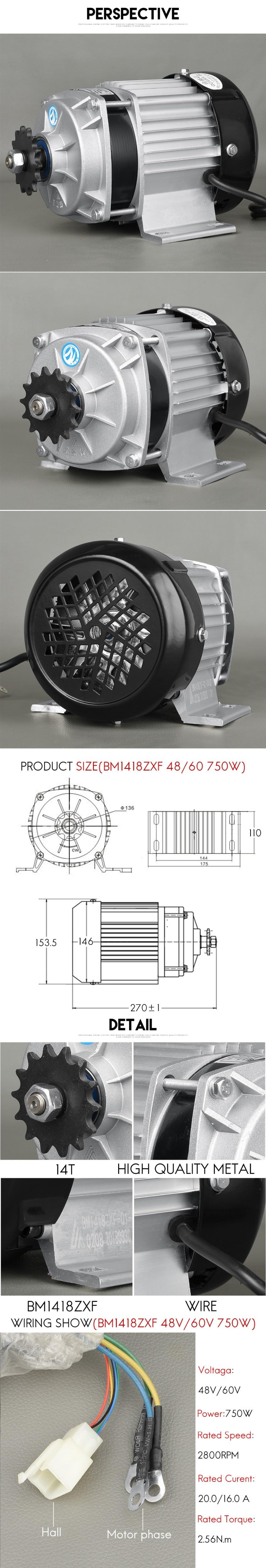 unitemotor triciclo bldc rickshaw kit de conversão
