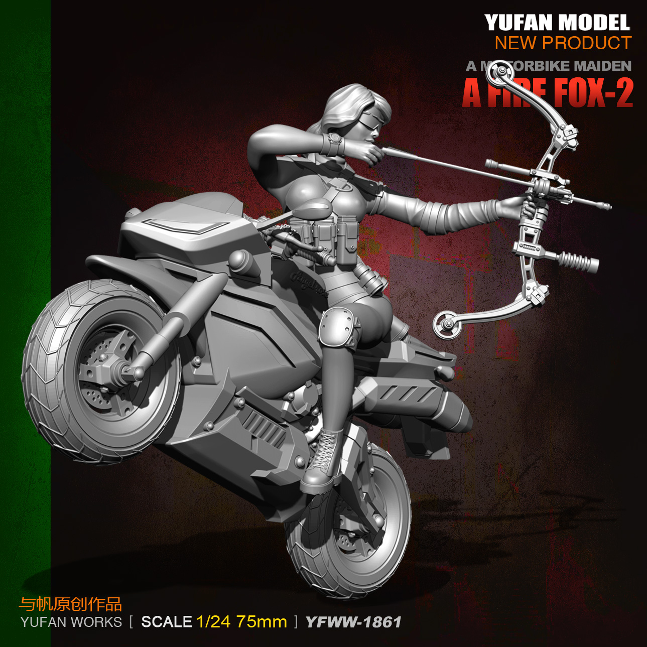 1 24 Female Shooter with Motorcycle Resin Figure Soldier Model YFWW 1861