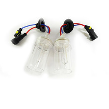 2PCS Auto HID Xenon H7 12V 100W 4300k H3 H1 H8 H9 H11 9005 9006 Car Replacement Lights 6000k 8000k 10000k Car Xenon Headlight стоимость
