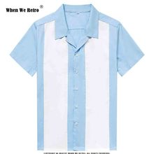 When We Retro Vintage Shirt Men Short Sleeve ST108BW Plus Size Patchwork Light Blue Cotton Casual Clothing man shirt