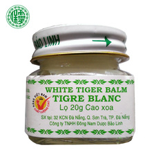 3PCS 20g Original BaoLin Brand Vietnam White Tiger Balm Baume Massage Nature Herb Essential Body Balm Oil For Headache Toothache