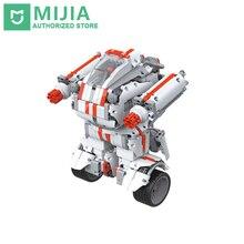 Xiaomi Mitu Robot Building Block Robot Bluetooth Mobile Remote Phone Control 978 Spare Parts Self-balance System Module Program